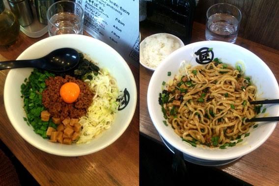 foodfoodfood1_05