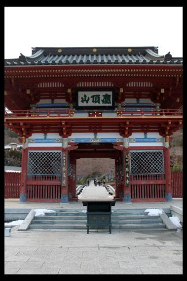 katsuoji (3)