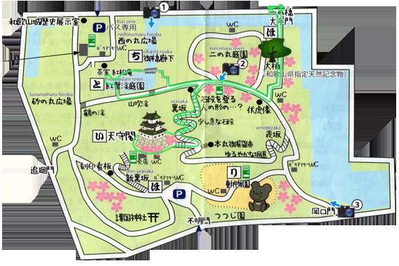 Wakayama02c