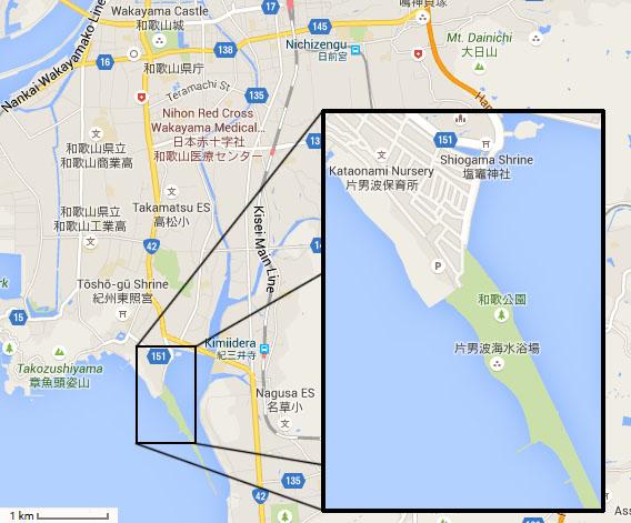Wakayama07a